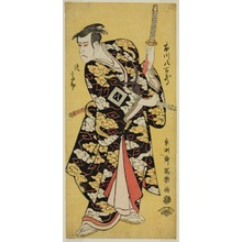 Toshusai Sharaku: Ichikawa Yaozo lll in the Role of Fuwa no Banzaemon Shigekatsu - Art Institute of Chicago
