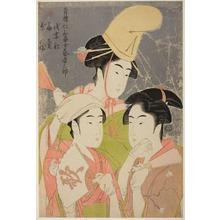 喜多川歌麿: Seiro niwaka onna geisha no bu : Asazumabune Ogiuri Uta..... - シカゴ美術館