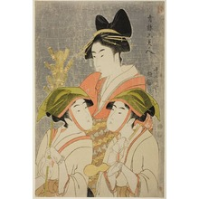 喜多川歌麿: Three Beauties of Yoshiwara (Seirô san bijin) - シカゴ美術館