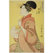 喜多川歌麿: Hinazuru of the Chojiya, Whose Attendants Are Tsuruji and Tsuruno (Chôjiya uchi Hinazuru, Tsuruji, Tsuruno), from the series