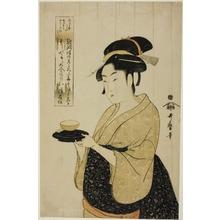 喜多川歌麿: Naniwaya Okita - シカゴ美術館