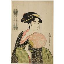 喜多川歌麿: Takashima Ohisa - シカゴ美術館
