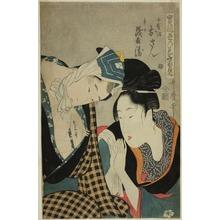 Kitagawa Utamaro: A Test of Skill - the Headwaters of Amorousness (Jitsu kurabe iro no minakami): Osan and Mohei - Art Institute of Chicago