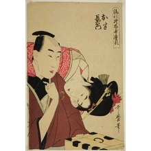 Kitagawa Utamaro: Ohan and Choemon, from the series Fashonable Patterns in Utamaro Style (Ryuko moyo Utamaro-gata) (Ohan, Choemon) - Art Institute of Chicago
