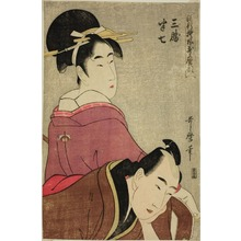 Kitagawa Utamaro: Sankatsu and Hanshichi, from the series Fashionable Patterns in Utamaro Style (Ryuko moyo Utamaro-gata) (Sankatsu, Hanshichi) - Art Institute of Chicago