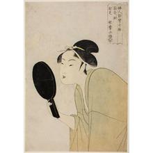 喜多川歌麿: Ten Types of Female Physiognomy (Fujin sôgaku jittai) : An Interesting Face (Omoshiroki sô) - シカゴ美術館