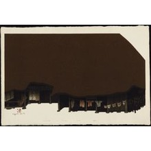Asai Kiyoshi: House in Aizu - Art Institute of Chicago