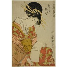 Kitagawa Utamaro: Yosooi of the Matsubaya, from the series Selections from Six Houses in Yoshiwara (Seiro rokkasen) (Matsubaya Yosooi) - Art Institute of Chicago