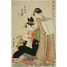 Kitagawa Utamaro: Hanamurasaki of the Tamaya, (kamuro:) Shirabe, Teriha, Flowers from the series Snow, Moon and Flowers in Yoshiwara (Seiro setsugekka) (Tamaya uchi Hanamurasaki, Shirabe, Teriha) - Art Institute of Chicago