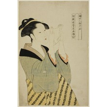 Kitagawa Utamaro: Woman Reading a Letter, from the series Ten Classes of Women's Physiognomy (Fujo ninso juppon) (Fumi yomu onna) - Art Institute of Chicago