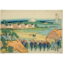 葛飾北斎: Senju Hana-machi Yori Chobo no Fuji (Mount Fuji Seen from Senju Pleasure Quarter), from the series Thirty-Six Views of Mount Fuji (Fugaku sanjurokkei) - シカゴ美術館