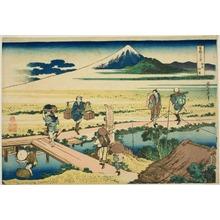 葛飾北斎: Nakahara in Sagami Province (Soshu Nakahara), from the series Thirty-six Views of Mount Fuji (Fugaku sanjurokkei) - シカゴ美術館