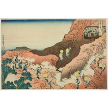 Katsushika Hokusai: Groups of Mountain Climbers (Shojin tozan), from the series Thirty-Six Views of Mount Fuji (Fugaku sanjurokkei) - Art Institute of Chicago