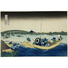 Katsushika Hokusai: Fuji from Ommayagashi with Twilight over Ryogoku Bridge (Ommayagashi yori ryogokubashi sekiyo o miru), from the series Thirty-six Views of Mt. Fuji (Fugaku sanjurokkei) - Art Institute of Chicago