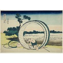 葛飾北斎: Fujimigahara in Owari Province (Bishu Fujimigahara), from the series Thirty-six views of Mount Fuji (Fugaku sanjurokkei) - シカゴ美術館
