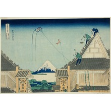 Katsushika Hokusai: Mitsui Shop (Mitsui Mise), from the series Thirty-six Views of Mt. Fuji (Fugaku sanjuokkei) - Art Institute of Chicago