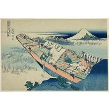 Katsushika Hokusai: Ushibori in Hitachi Province (Joshu Ushibori), from the series Thirty-six Views of Mount Fuji (Fugaku sanjorokkei). - Art Institute of Chicago