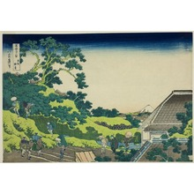葛飾北斎: Surugadai in Edo (Toto surugadai), from the series Thirty-six Views of Mt. Fuji (Fugaku sanjurokkei) - シカゴ美術館