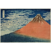 葛飾北斎: A Mild Breeze on a Fine Day (Gaifu kaisei), from the series Thirty-six Views of Mount Fuji (Fugaku sanjurokkei) - シカゴ美術館
