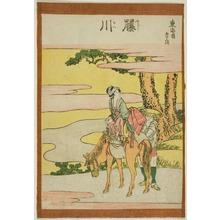 Katsushika Hokusai: Fujikawa, from the series Fifty-three Stations of the Tokaido (Tokaido gojusan tsugi) - Art Institute of Chicago