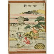 Katsushika Hokusai: Chiriyu, from the series Fifty-three Stations of the Tokaido (Tokaido gojusan tsugi) - Art Institute of Chicago