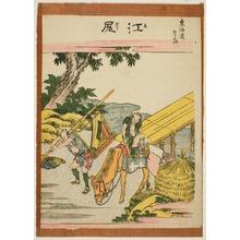 Katsushika Hokusai: Ejiri, from the series Fifty-three Stations of the Tokaido (Tokaido gojusan tsugi) - Art Institute of Chicago