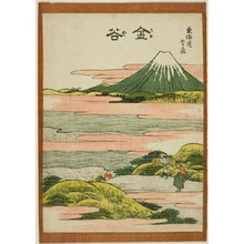葛飾北斎: Kanaya, from the series Fifty-three Stations of the Tokaido (Tokaido gojusan tsugi) - シカゴ美術館