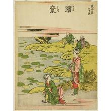 Katsushika Hokusai: Hamamatsu, from the series Fifty-three Stations of the Tokaido (Tokaido gojusan tsugi) - Art Institute of Chicago