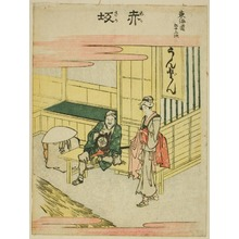 葛飾北斎: Akasaka, from the series Fifty-three Stations of the Tokaido (Tokaido gojusan tsugi) - シカゴ美術館