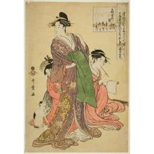 Kitagawa Utamaro: Takigawa of the Ogiya (Ogiya uchi Takigawa, Onami, Menami, Kisagawa, Hanamichi, Himekawa, Kumegawa) - Art Institute of Chicago