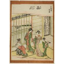 葛飾北斎: Shinagawa, from the series Fifty-three Stations of the Tokaido (Tokaido gojusan tsugi) - シカゴ美術館