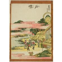 葛飾北斎: Totsuka, from the series Fifty-three Stations of the Tokaido (Tokaido gojusan tsugi) - シカゴ美術館
