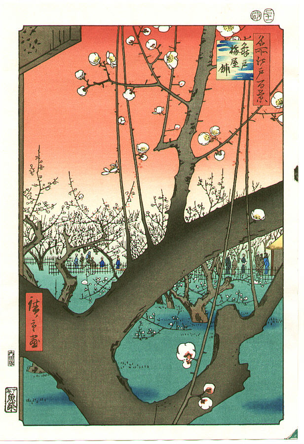 plum garden at kameido essay ~~ book published by t hasegawa ~~ calendar for 1903 the landscapes of japan hasegawa, t (takejiro) calendar for 1903, the landscapes of japan, t.