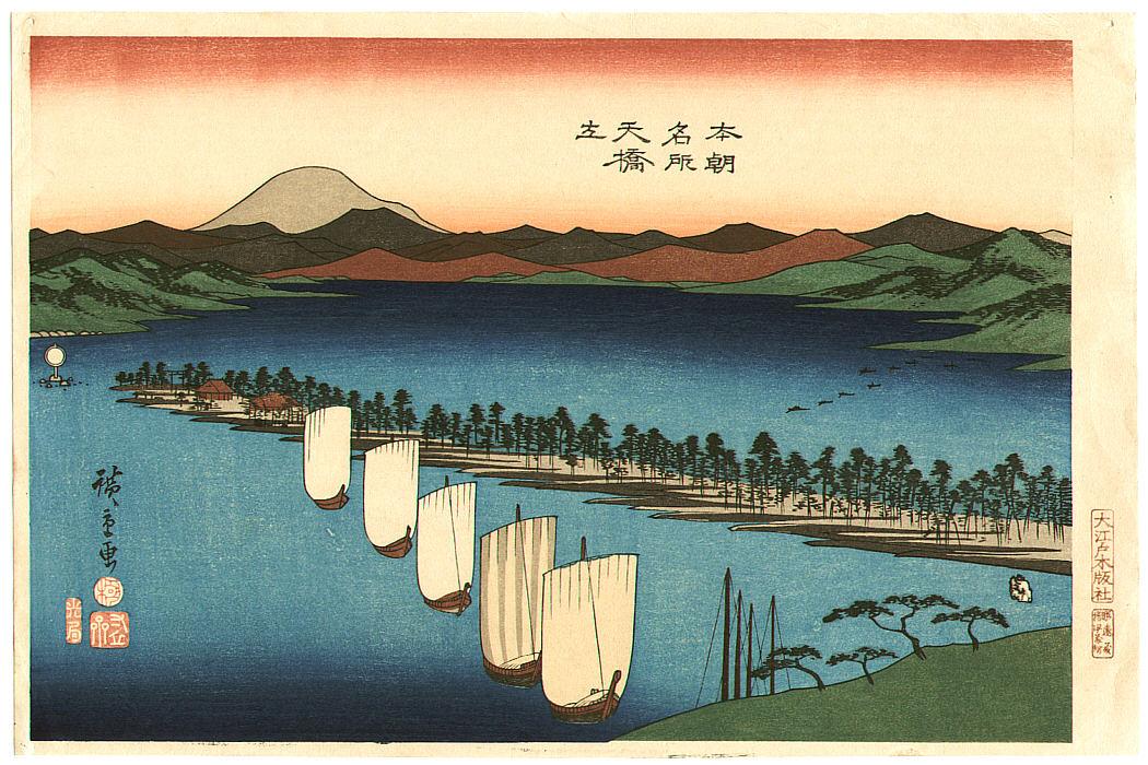 歌川広重の画像 p1_27