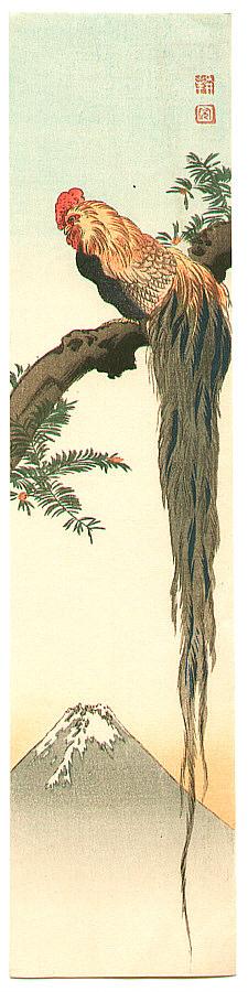 Japanese Ukiyo-e Woodblock Print Book 5-741 Utagawa Sadahide 1855