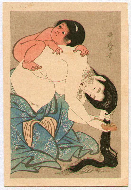 Kitagawa Utamaro Combing Hair With Baby Artelino