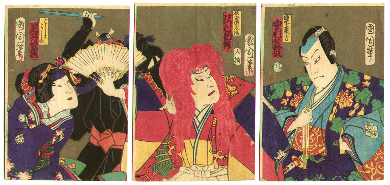 Toyohara Kunichika Red Hair And Ninja Kabuki Artelino