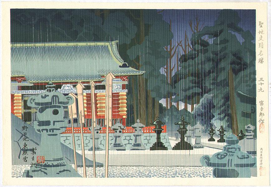 http://data.ukiyo-e.org/artelino/images/19345g1.jpg