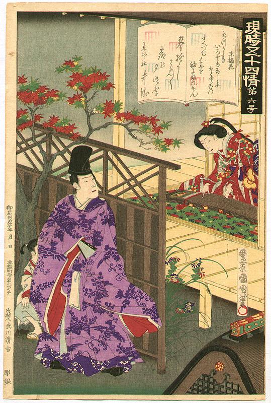 https://data.ukiyo-e.org/artelino/images/19553g1.jpg