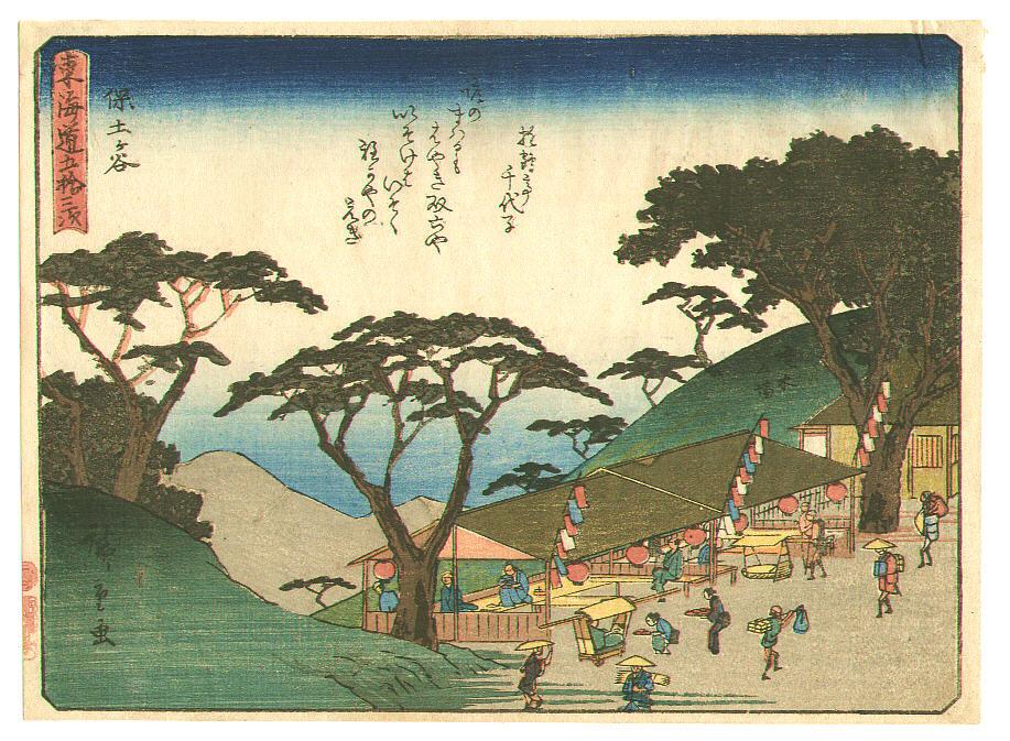 歌川広重の画像 p1_25
