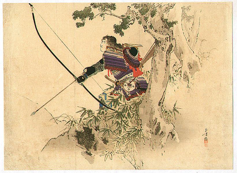 The ukiyo e wood block print during the edo period essay