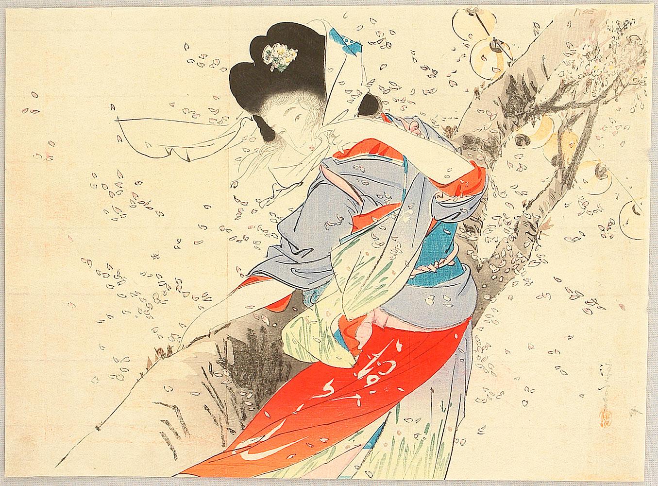 flower wind 日付 1900 1910s 詳細 と 価格 鏑木 清方 flower ...