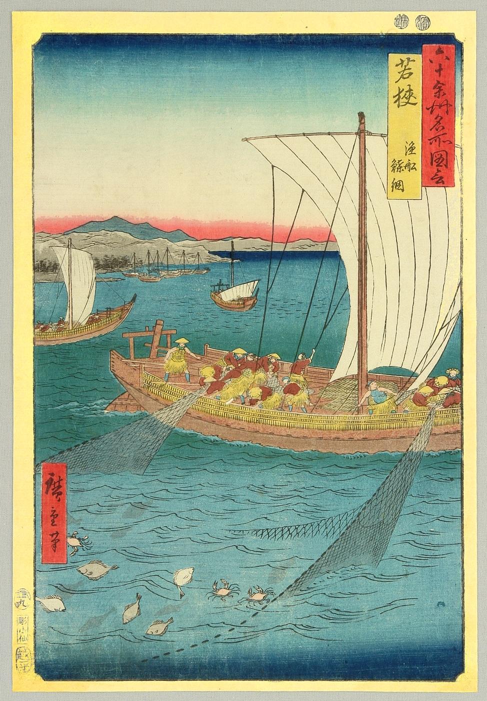 歌川広重の画像 p1_32