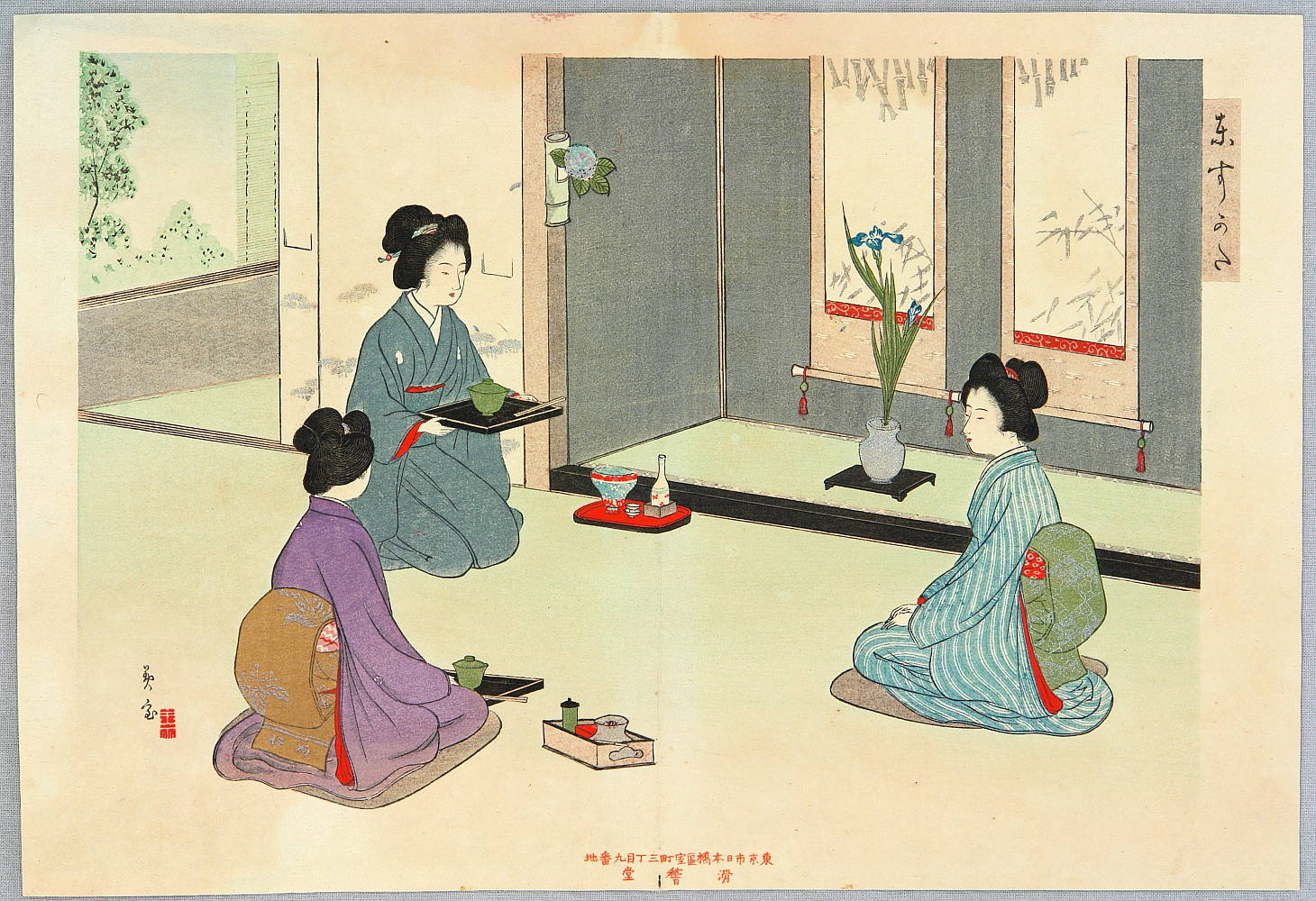 tea in japan essays on the history of chanoyu History of tea in japan and the japanese tea ceremony essay examples - according to brown, tea is classified among the most significant non-alcoholic beverage across the globe it has gained fame as a result of its benefits.