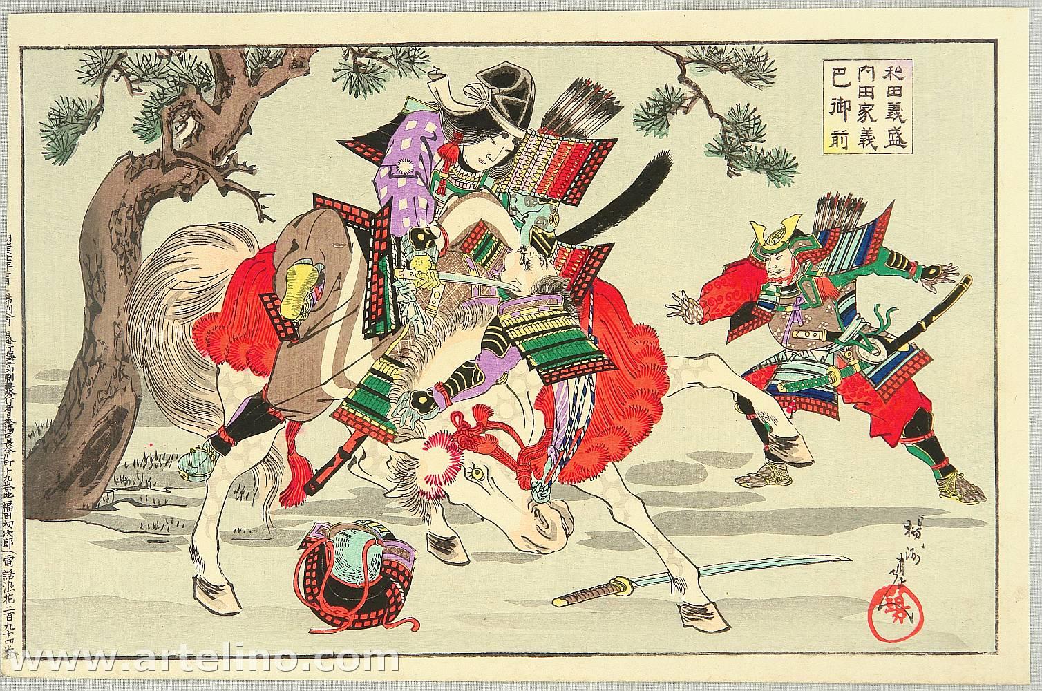 toyohara chikanobu the tale of heike   tomoe gozen