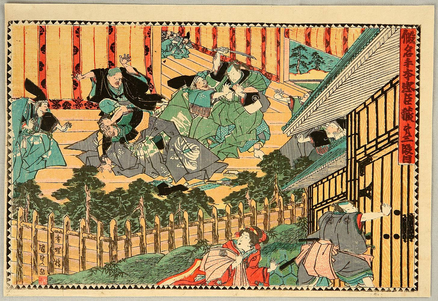 the bushidos customs and attitudes in the tale of the 47 ronin The revenge of the forty-seven ronin (forty-seven masterless samurai), also known as the akō vendetta or the genroku akō incident, is an 18th-century historical event and legend in japan in.