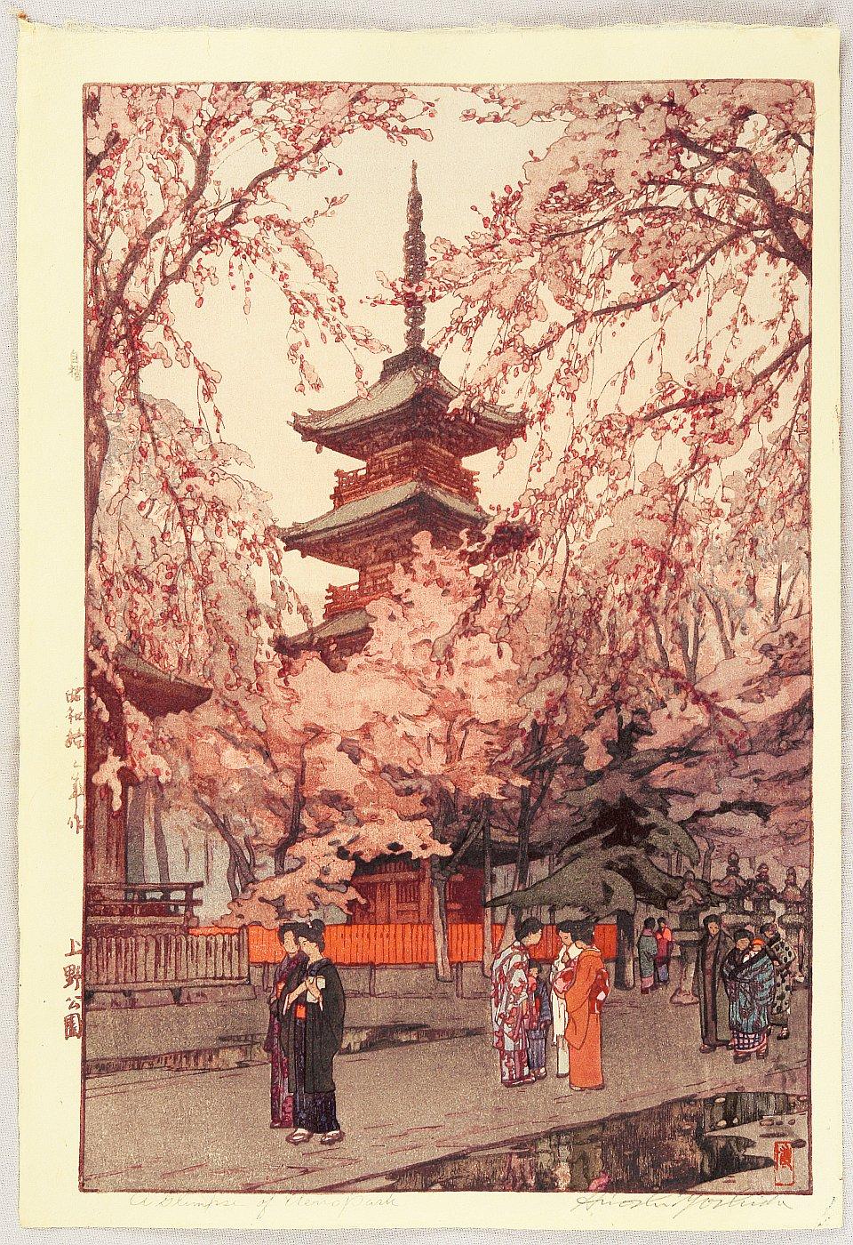 「yosidahirosi」の画像検索結果
