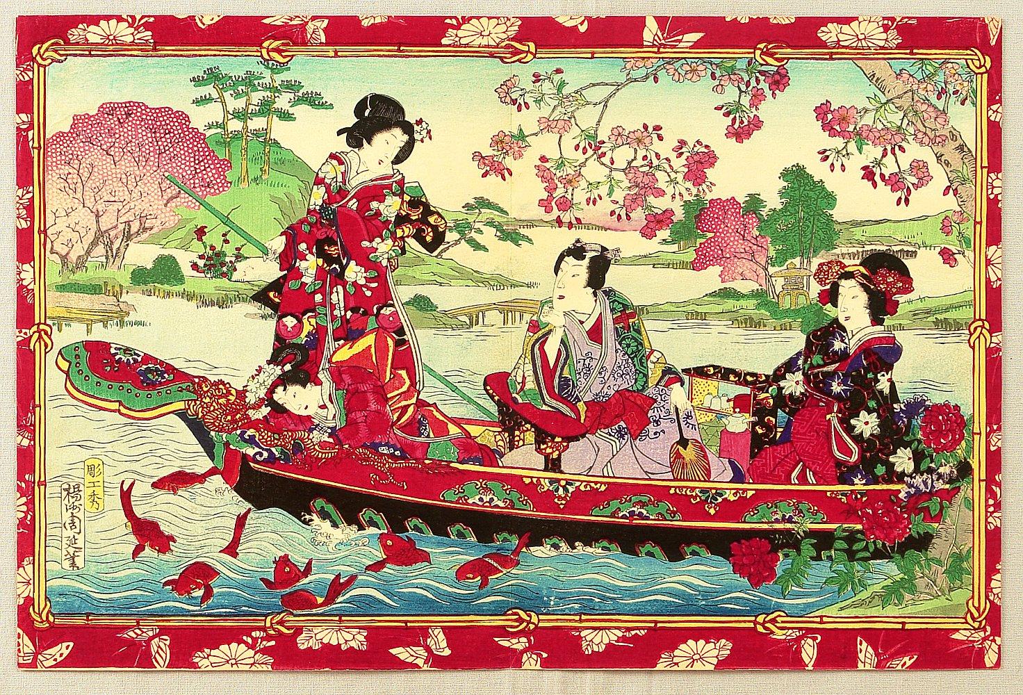 более картинки корея китай япония рассматривали такое