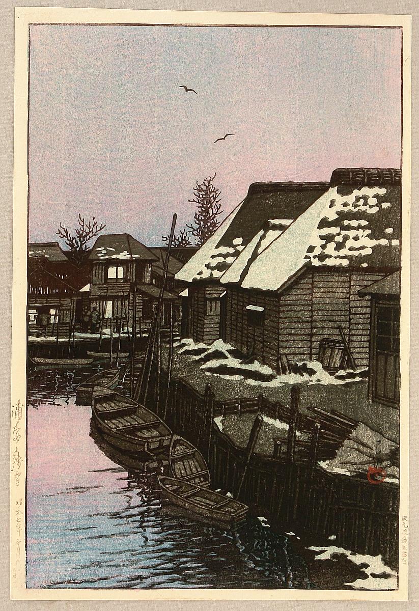 川瀬巴水の画像 p1_38