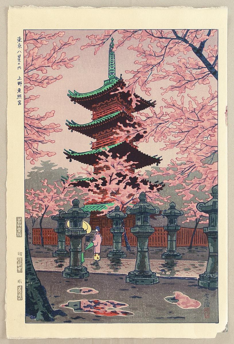 http://data.ukiyo-e.org/artelino/images/51760g1.jpg